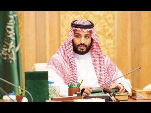Saudi Crown Prince Muhammed bin Salman